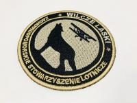 NASZYWKA HAFT KOMPUTEROWY. Naszywki haftowane z wybranym logo. Jakość prosto z Płocka.