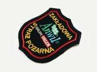 Herb emblemat na rzep, naszywka haftowana na kurtki. Hafty na rzep, Zakładowa straż pożarna, Anwil grupa orlen.